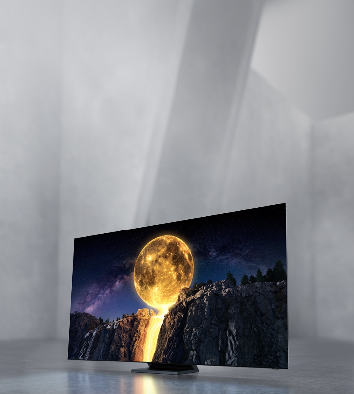 Samsung 2020 QLED 8K TV is being shown with an intensely shining moon on the screen, in 8K resolution.