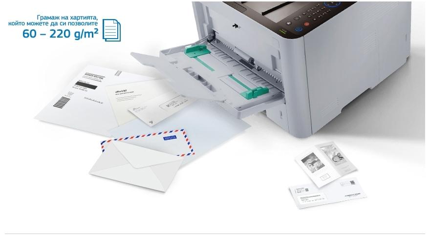 Допълнителен избор при печат за професионални документи