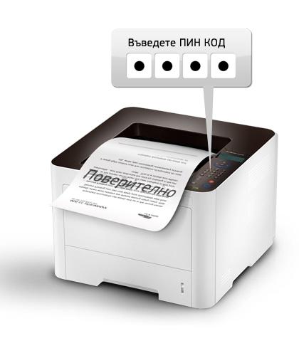 Лесен защитен печат