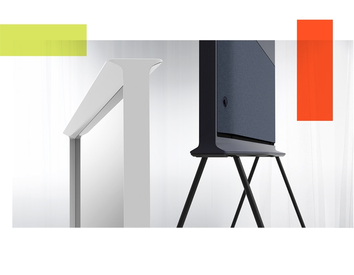 Design in I-Form by Bouroullec