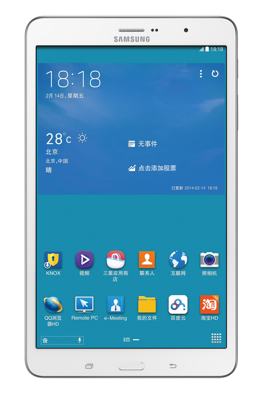 盖乐世 Tab PRO 8.4 3G