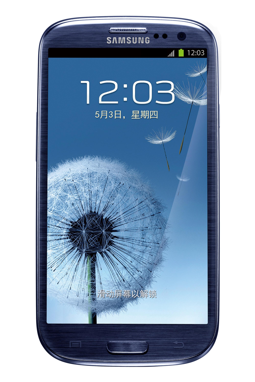 Samsung Galaxy S3 Gt I9300 16gb 8 0mp Android Unlocked