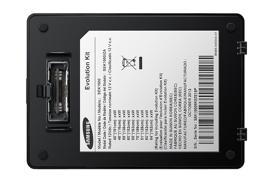 SEK-1000 Rückseite Schwarz