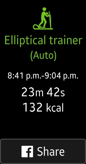 Screenshot of elliptical stats from auto tracking mode on Gear Fit 2 with a button to share the results to facebook
