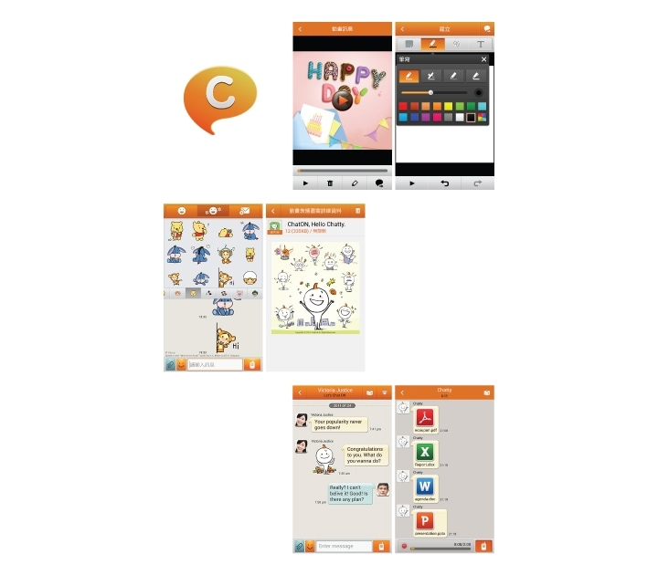 ChatON Free Social Networking app