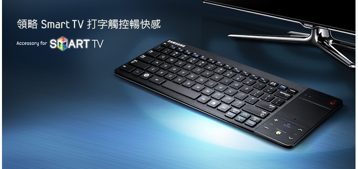 Smart wireless keyboard vg kbd1000 vg kbd1000xs samsung hong kong enjoy typing and touch navigation for your smart tv publicscrutiny Images