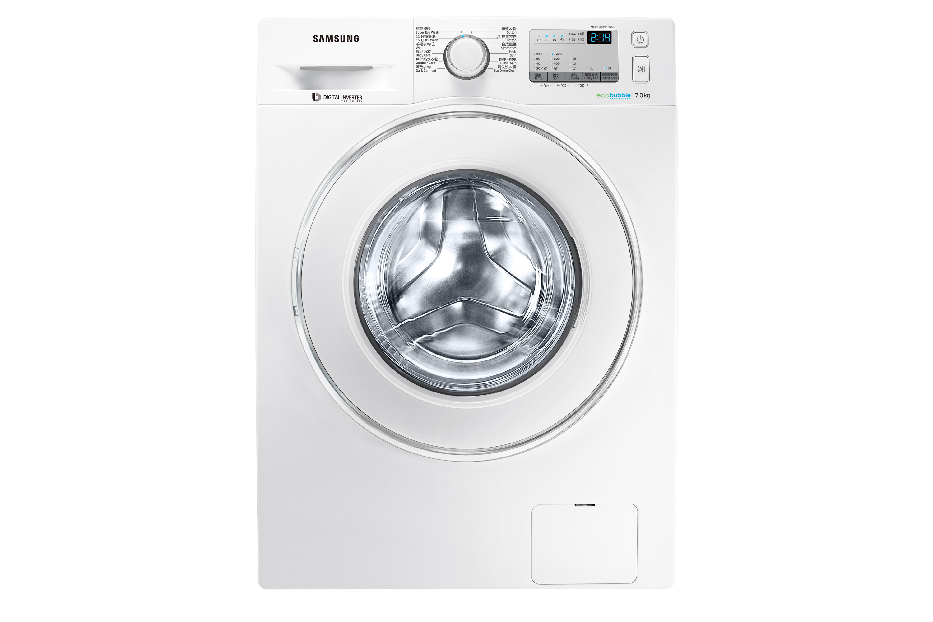 WW70J4213IW/SH Front Loader Washing Machine 7kg White | WW70J4213IW/SH | Samsung Hong Kong