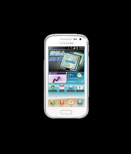 GALAXY Ace 2 | GT-I8160OKATGY | Samsung Hong Kong