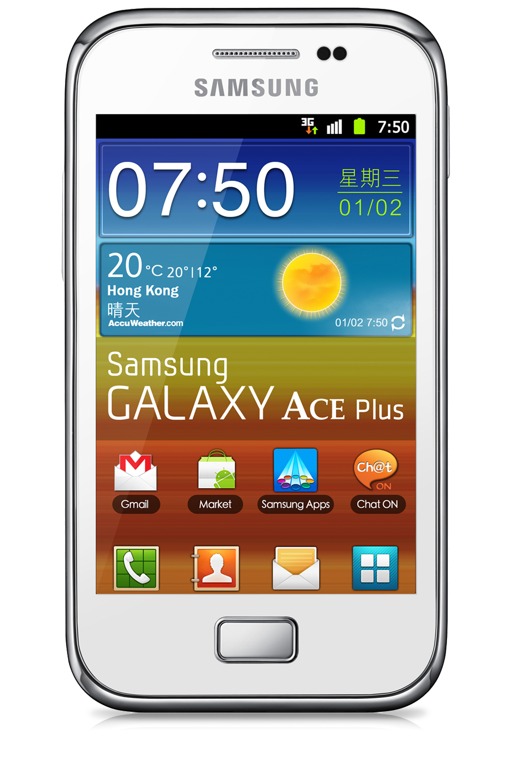 galaxy ace plus samsung support hk en rh samsung com samsung galaxy ace plus gt-s7500 manuale italiano Samsung Galaxy S 69