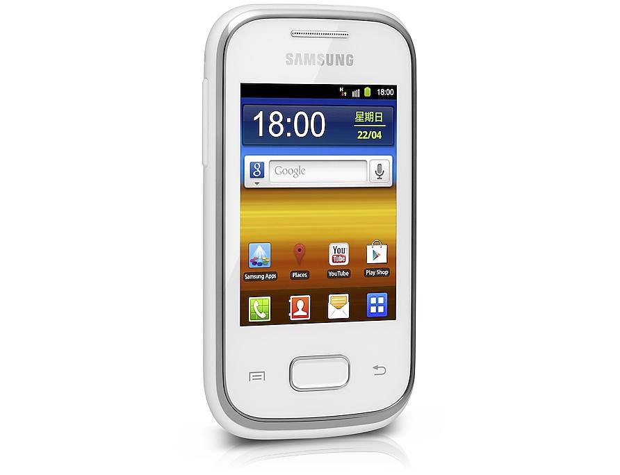 GALAXY Pocket (S5301) | GT-S5301ZWATGY | Samsung Hong Kong