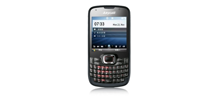 application pour samsung omnia pro b7330