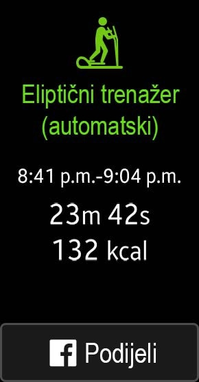 Screenshot of elliptical stats from auto tracking mode on Gear Fit2 with a button to share the results to facebook