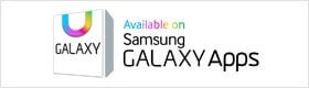 Galaxy App available for download notification banner