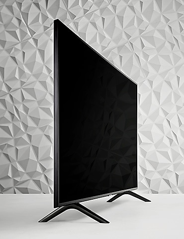 The bottom of the TV is shown.