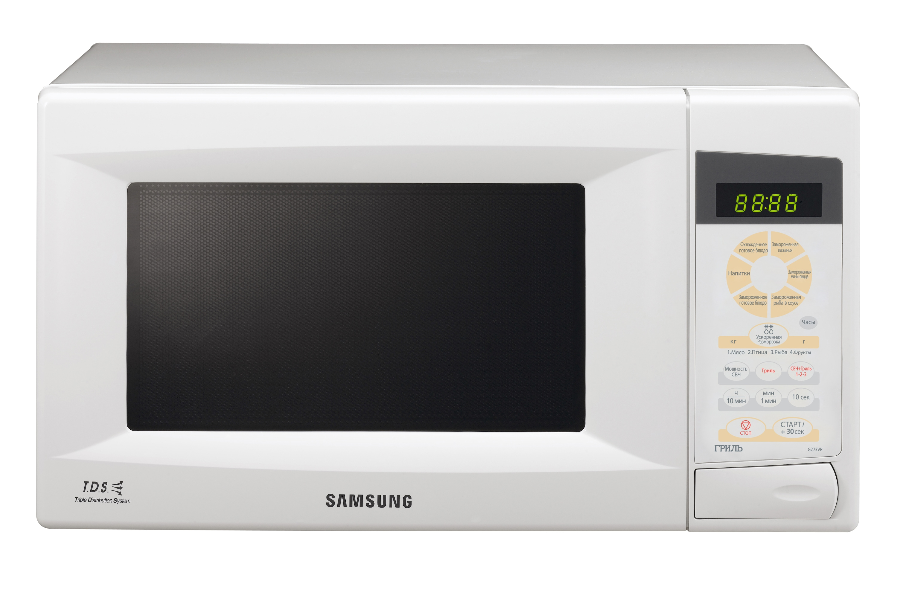 Samsung Microwave Oven Manual Pdf Bruin Blog