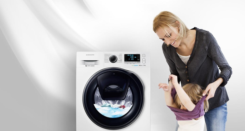 Aggiungi ciò che vuoi, quando vuoi, durante il lavaggio.