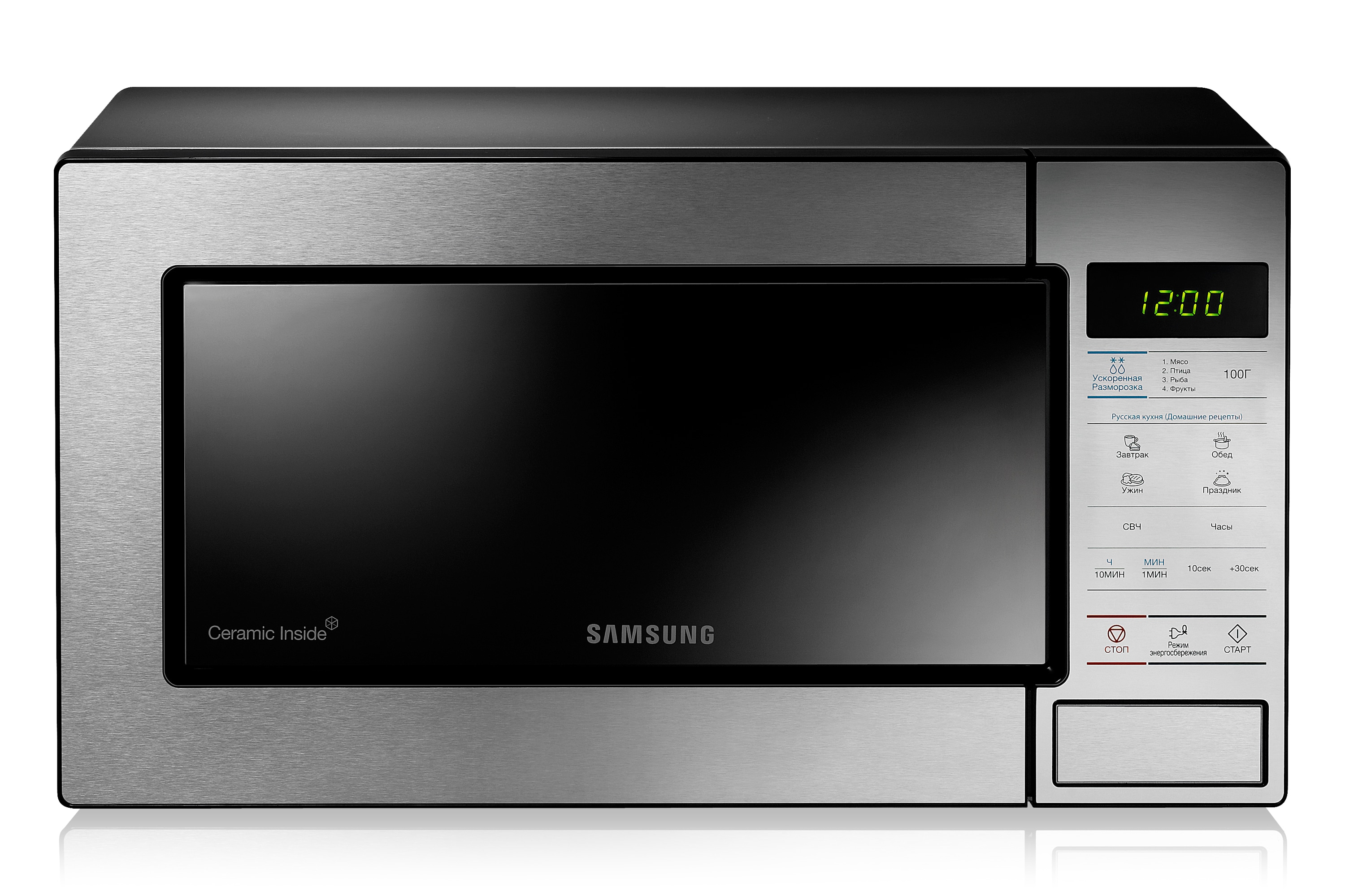 Samsung Microonde Grill Ge87m Samsung It