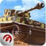 Icono para la aplicación de juegos World of Tanks Blitz del Galaxy Game pack