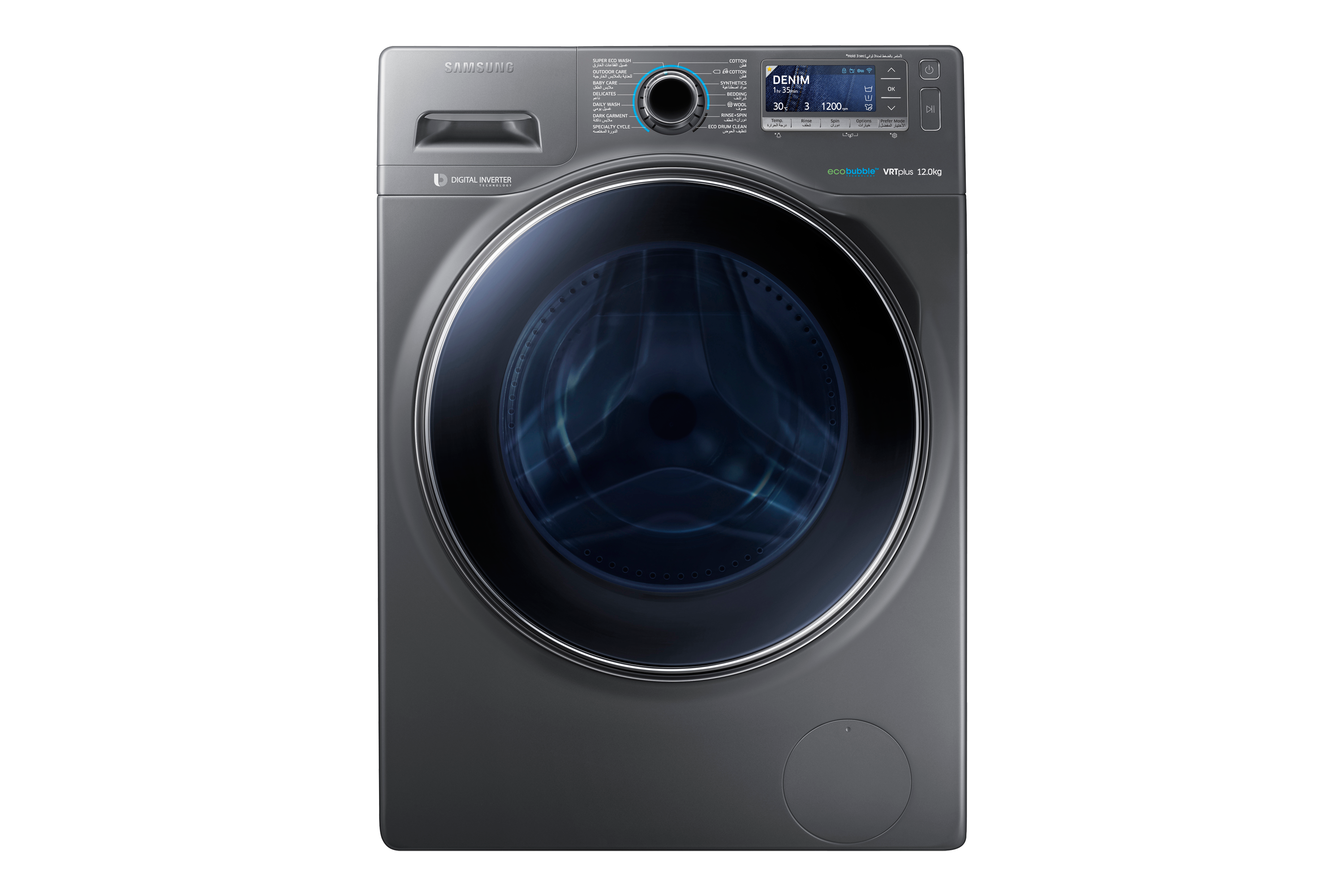 WW8000H Washer with Big Crystal Blue Door, 12 kg