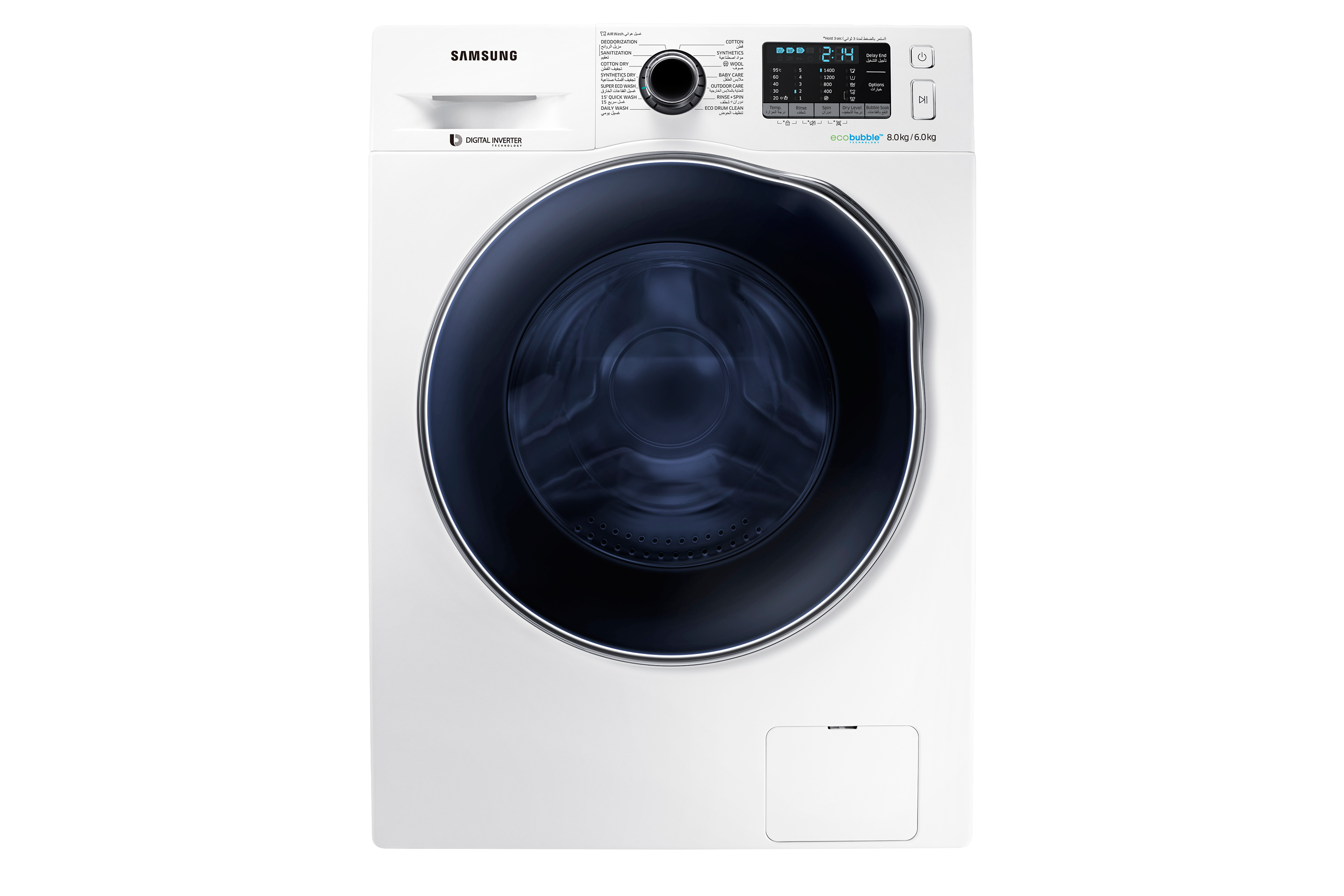 Wd80j5410aw 8kg Front Load Washer Dryer Combo