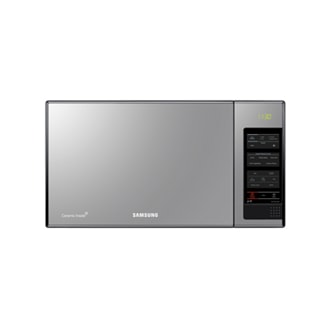 Microwave Oven Grill Silver 40l