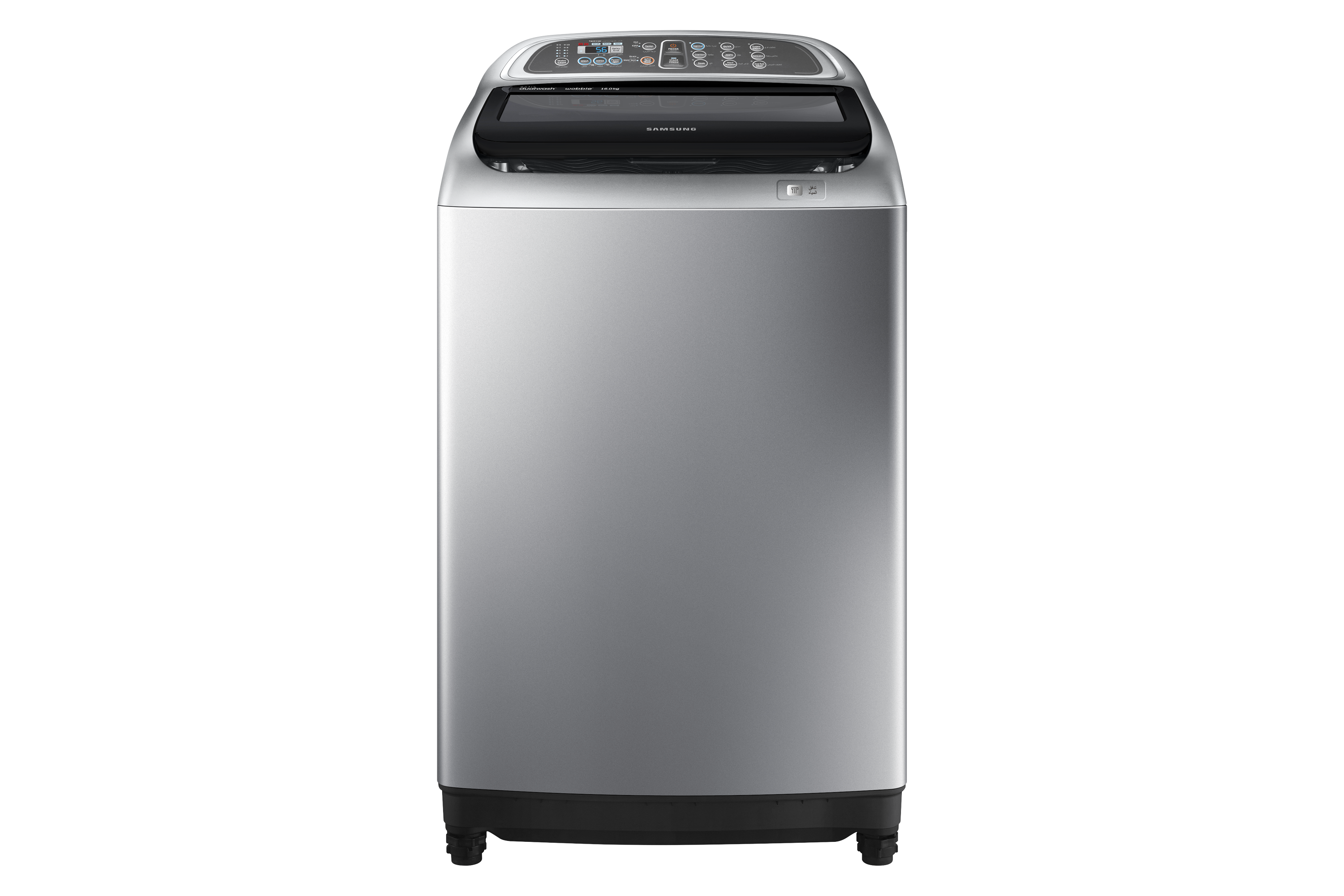 Activ Dualwash Top Load Washer with Built-in Sink, 16 Kg