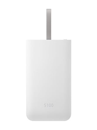 Frontal view of a white Battery Pack