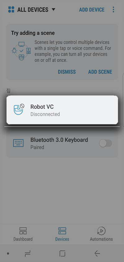 The POWERbot shows as disconnected in the SmartThings app