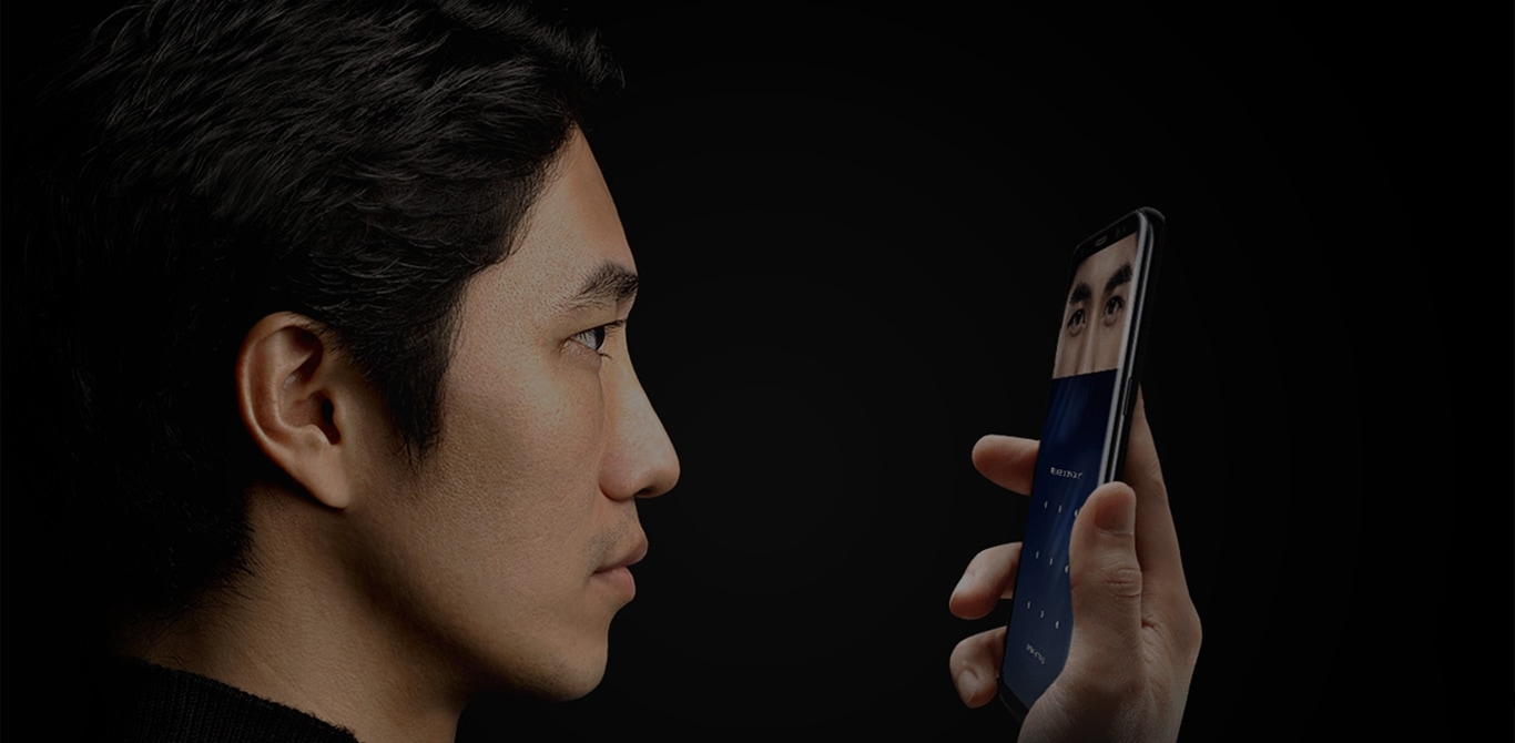 Iris recognition on Galaxy S8