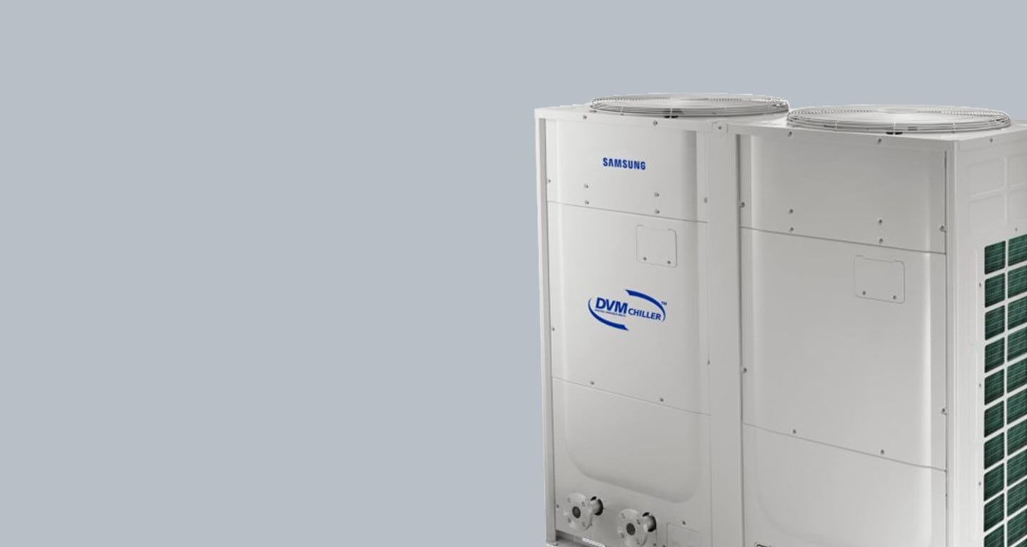 Kлиматиците на Samsung Climate Air Care (DVM)Chiller