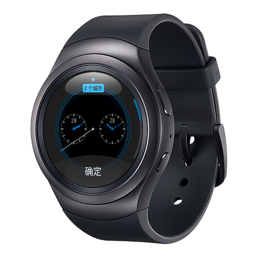 Gear S2 with world clock watch face