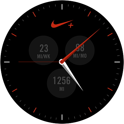 Interface graphique de l'application Nike Plus
