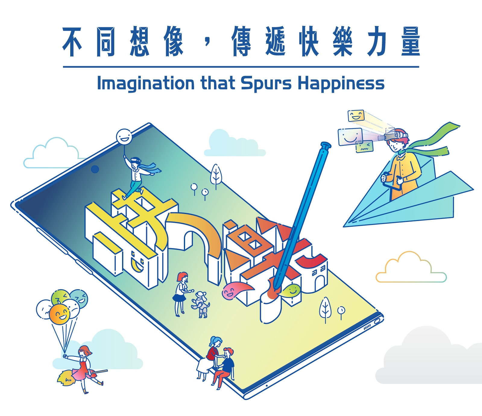 Imagination that Spurs Happiness
