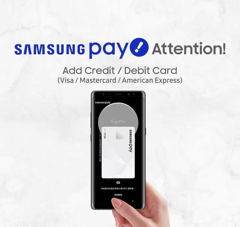 Download and Install Samsung Pay