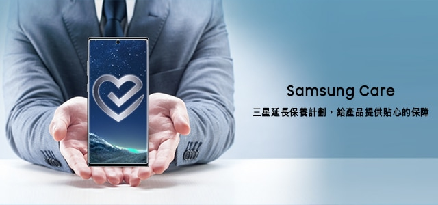 Samsung Care banner mobile