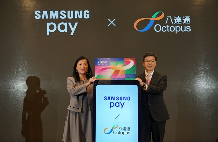 Samsung Teams Up with Octopus