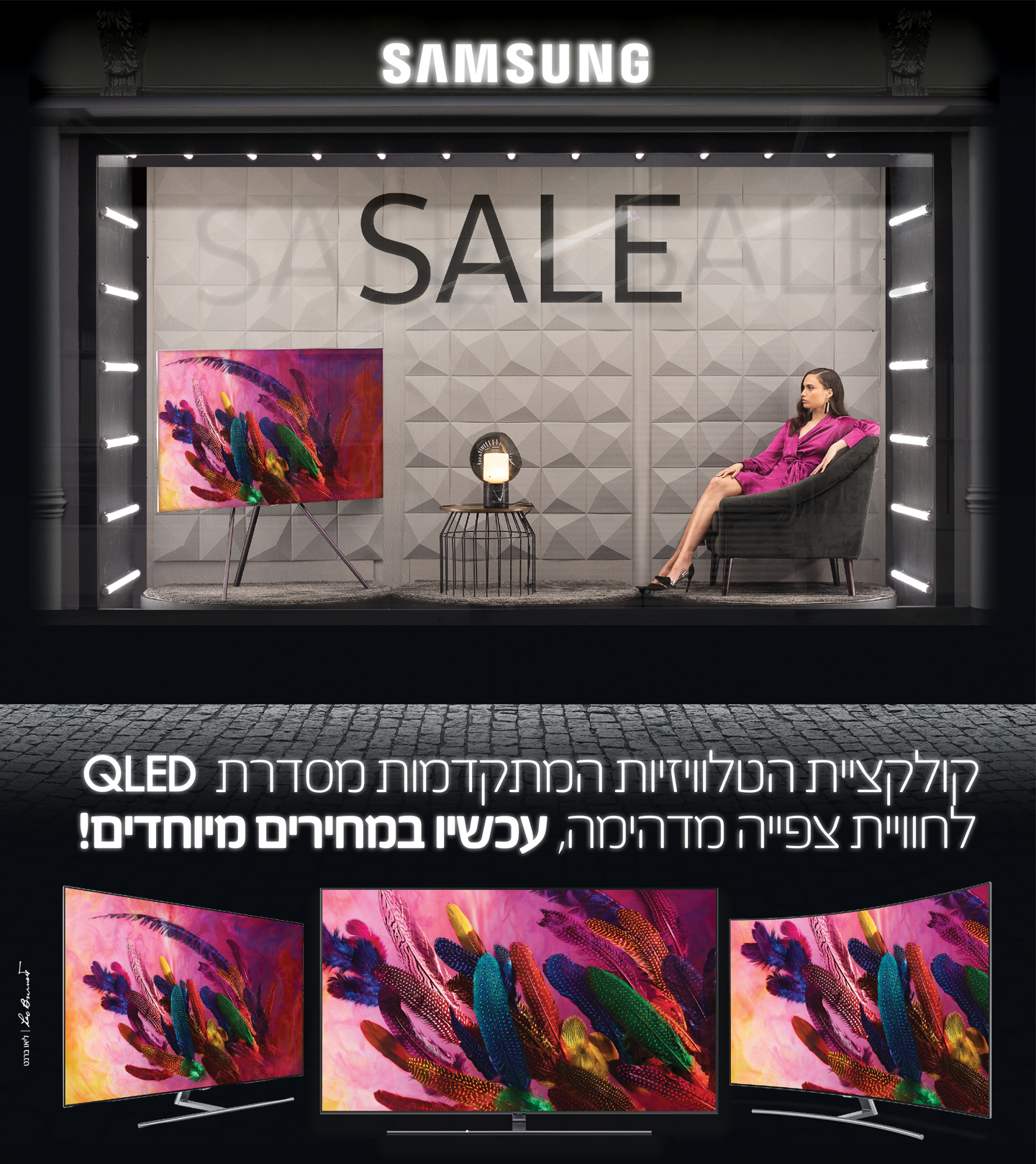 2019 Passover QLED Offer