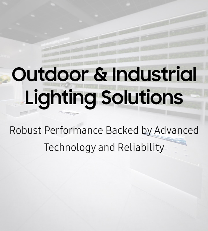Samsung Virtual Lighting Exhibition Outdoor Lighting Solutions.