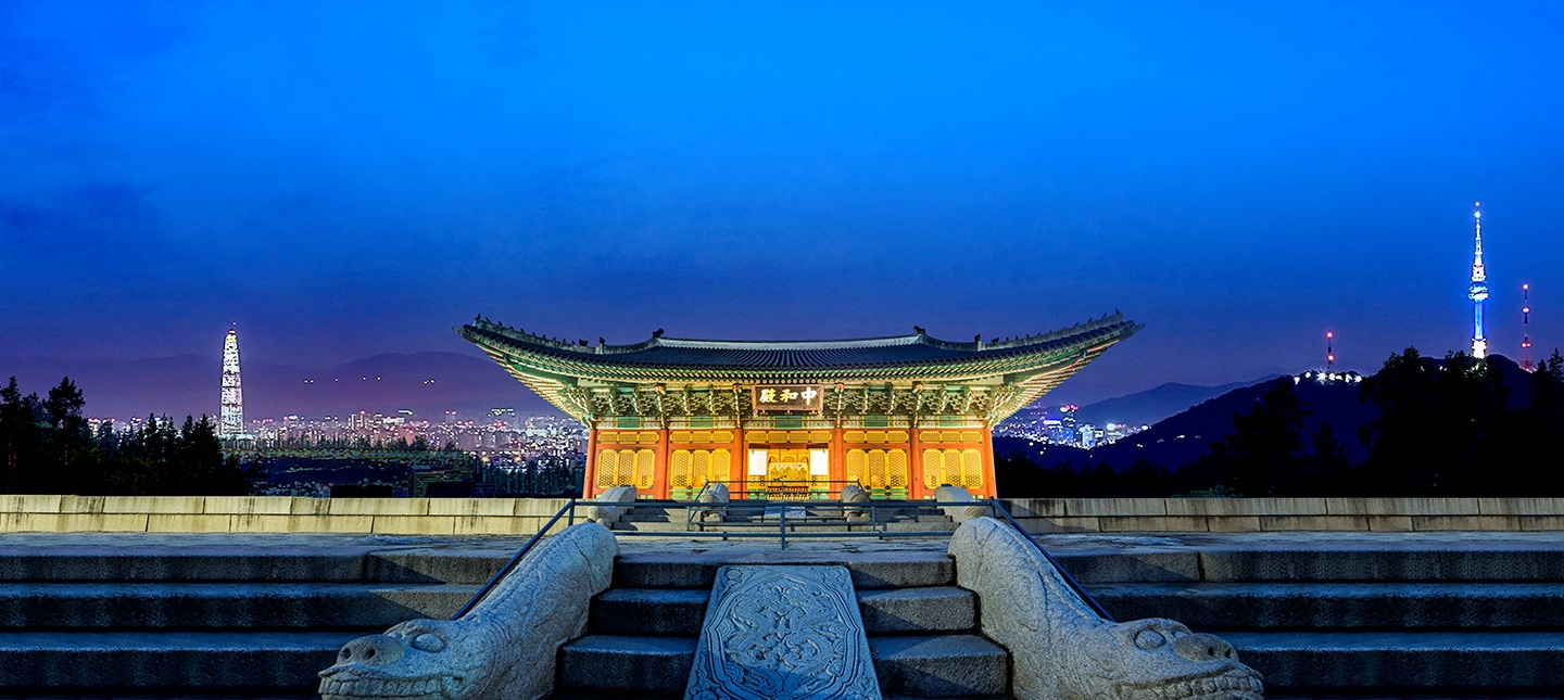 Samsung LEDs beautiful LED lights covering Seoul behind Korean traditional palace