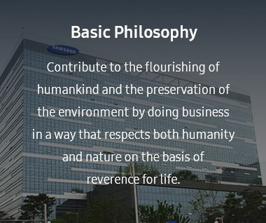 basic philosophy
