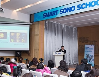 Here's a photo of a smart sono school conference.