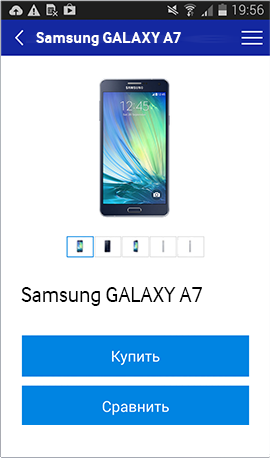 Samsung.com screenshot