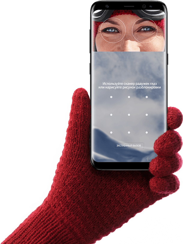 Hand holding Galaxy S8 with person's eyes aligned with circles on the screen for iris scanning