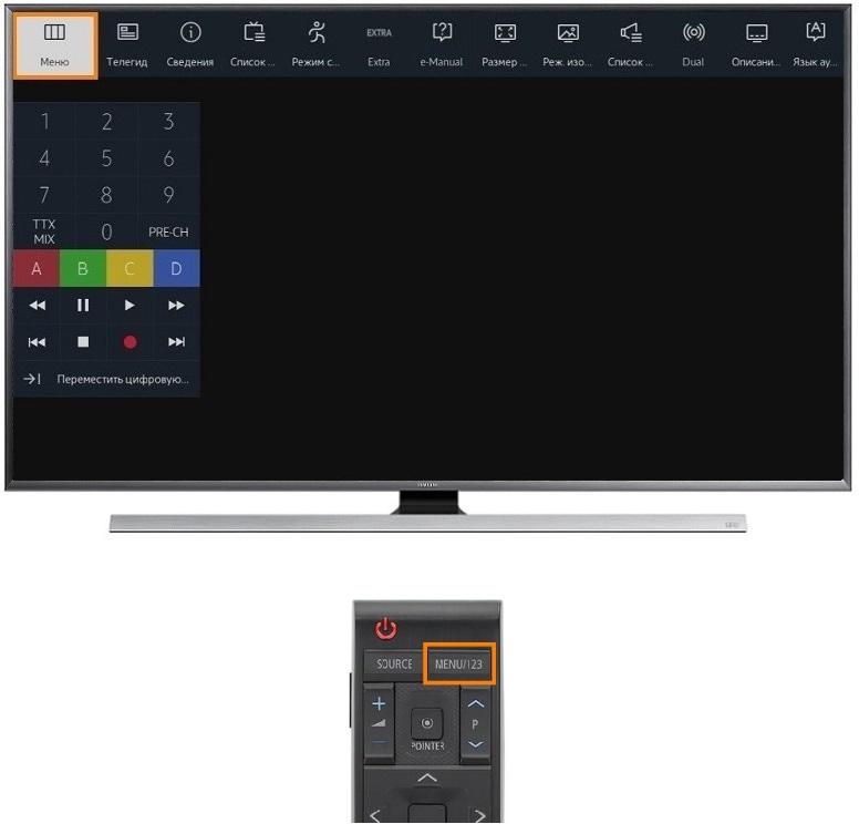 Как сделать сброс настроек на телевизоре Samsung