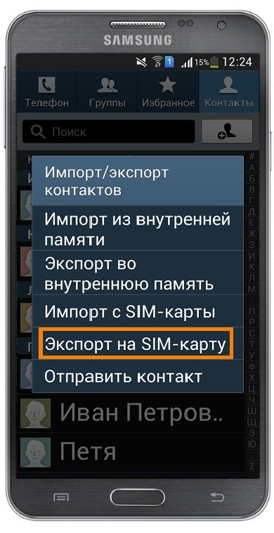 3 проверенных способа перенести данные с внутренней памяти телефона 17