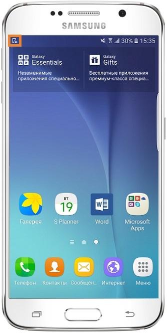 Samsung Galaxy разблокирован