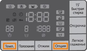 Сообщения A0, A1, A2, A3, A..., B0, C0, D0, E0 стиральной машины Samsung