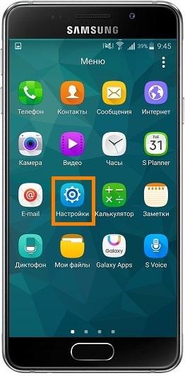 Как подключить смартфон или планшет к телевизору Samsung через Screen Mirroring, Samsung RU