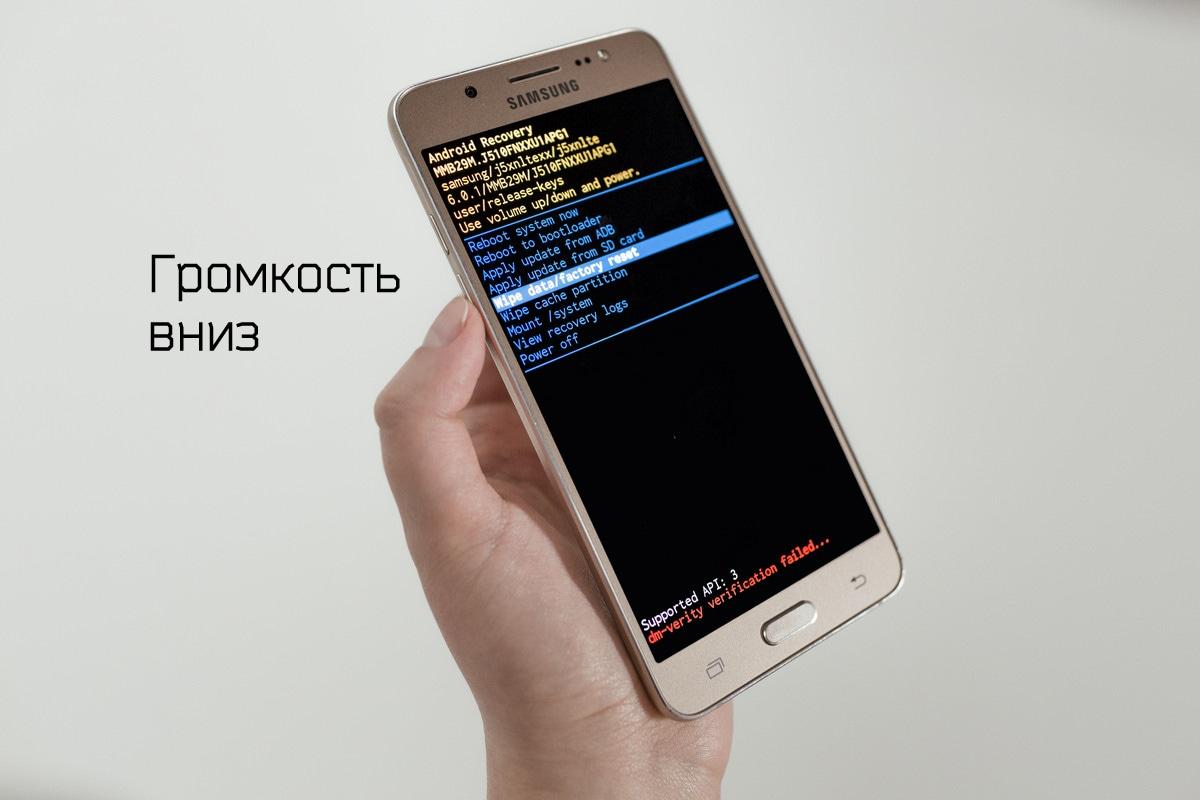 Как сбросить настройки на телефоне Android; 3 простых способа