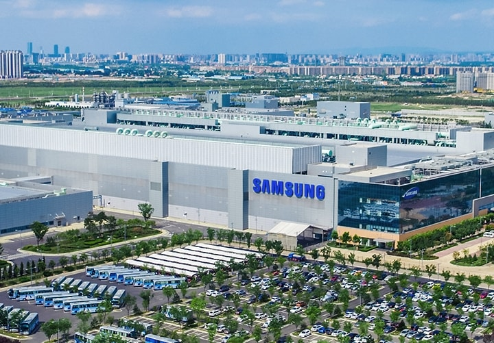 Xi'an, China | Samsung Semiconductor Global Website